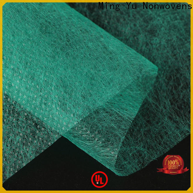 Ming Yu Latest weed control fabric company for home textile
