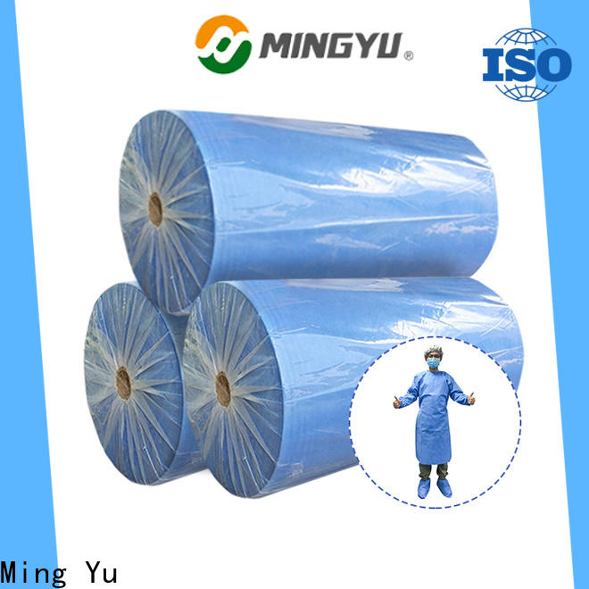 Ming Yu Wholesale face mask material Suppliers for hospital