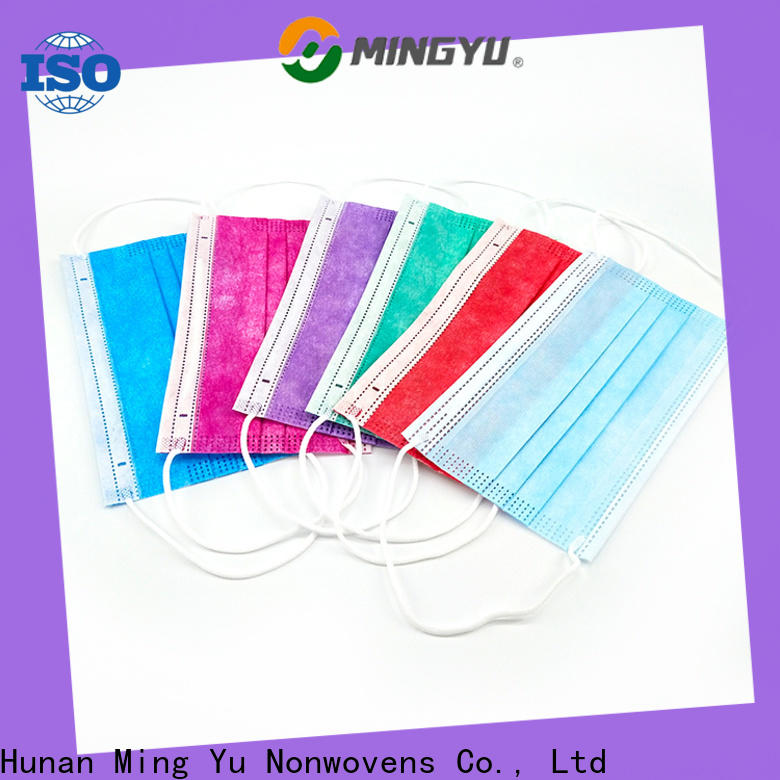 Ming Yu face mask material factory for hospital