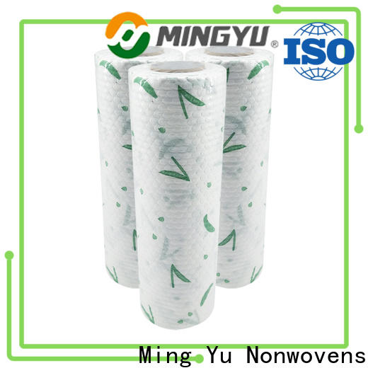 Ming Yu High-quality spunbond nonwoven manufacturers for storage