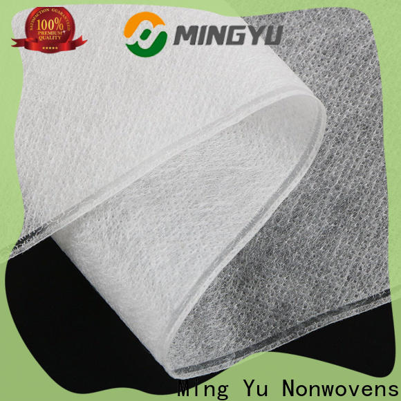 Ming Yu Latest geotextile fabric Suppliers for bag