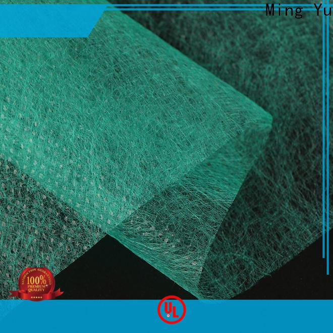 Ming Yu pp weed control fabric factory for handbag