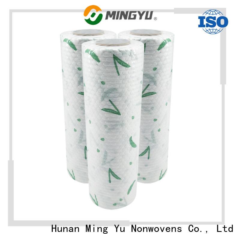 Ming Yu spunlace application