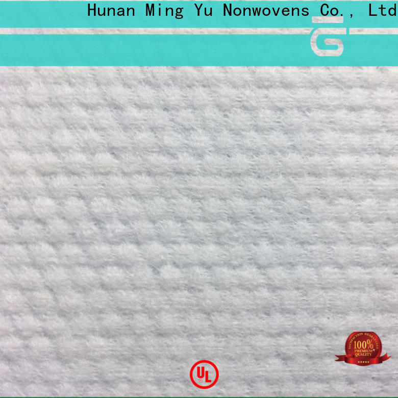 Ming Yu Custom non-woven fabric manufacturing company for home textile