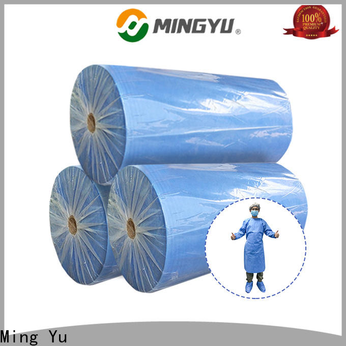 Ming Yu High-quality face mask material company for hospital
