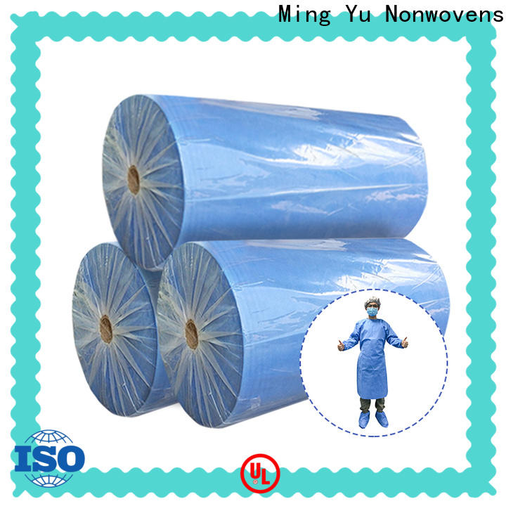 New pp non woven rolls Supply for package