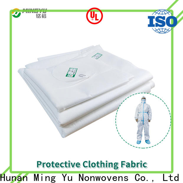 Ming Yu PP+PE protective clothing fabric