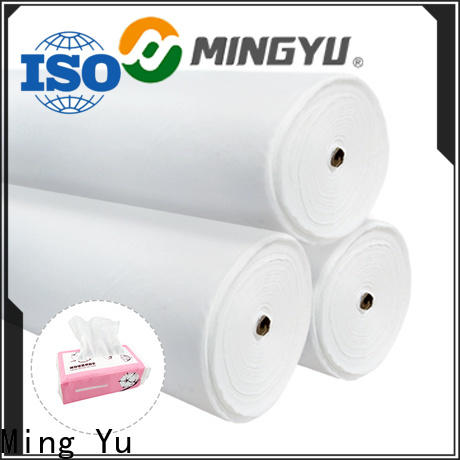 Ming Yu High-quality spunbond nonwoven fabric manufacturers for home textile