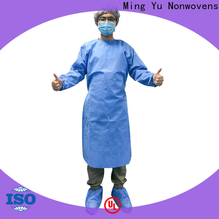 Ming Yu Supply for medical