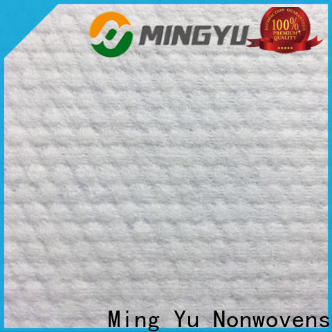 Ming Yu meltblown non woven fabric company