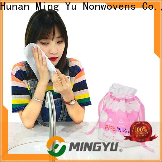 Ming Yu Best