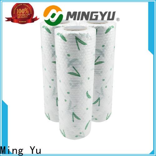 Ming Yu High-quality Custom