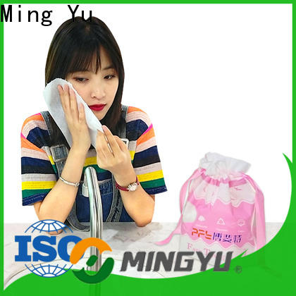 Ming Yu spunlace fabric factory for home textile