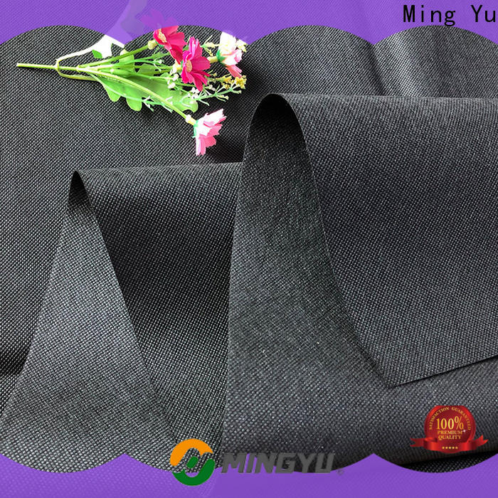 Custom pp spunbond non woven fabric for business