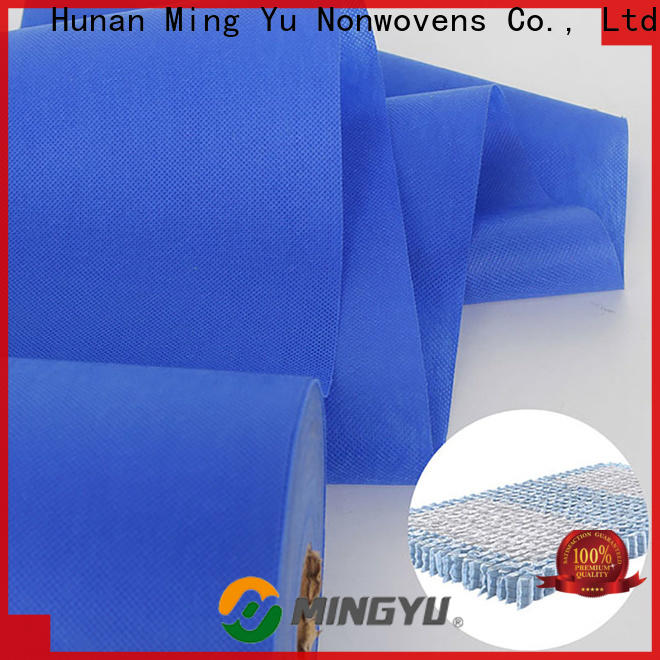 Ming Yu Latest meltblown nonwoven Suppliers