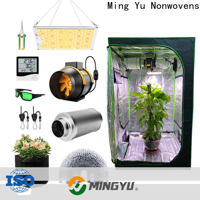Latest non woven fabric grow bags for business