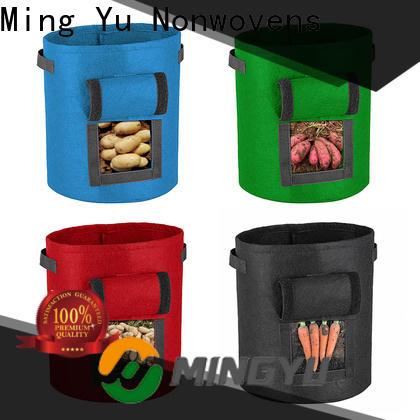 Ming Yu non woven fabric grow bags Supply