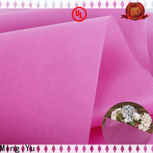 Ming Yu Latest non-woven fabric manufacturing company