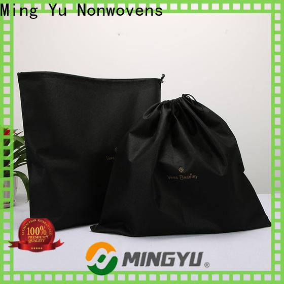 Ming Yu non-woven fabric manufacturing company