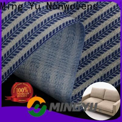 Best non-woven fabric manufacturing company