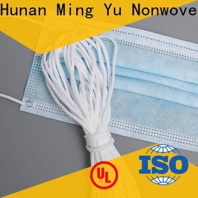 Ming Yu non-woven fabric manufacturing factory