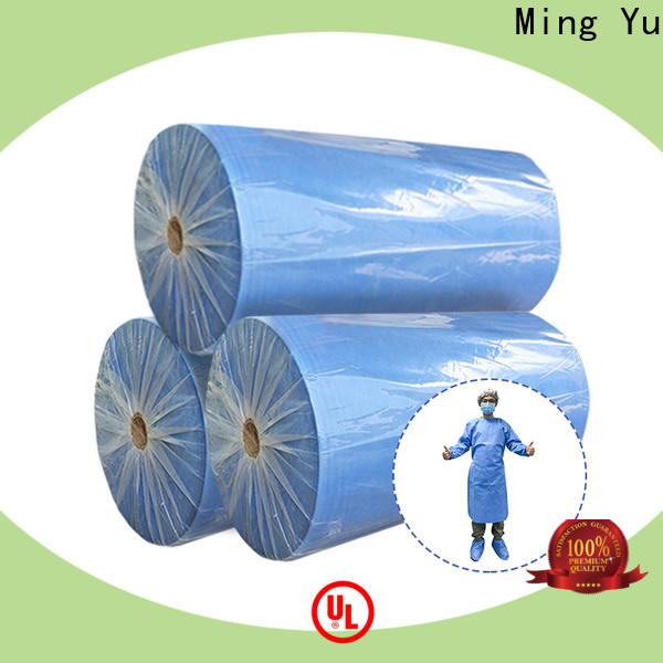 Ming Yu New non woven fabric raw material Suppliers