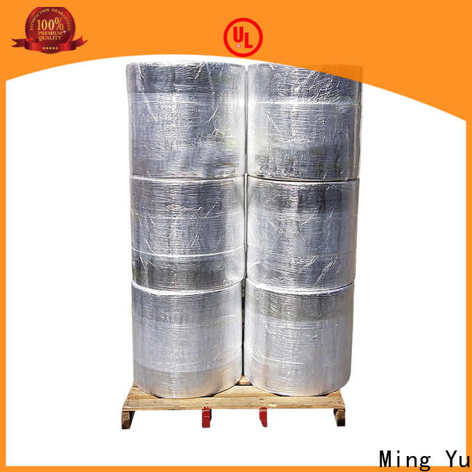 Ming Yu High-quality non-woven fabric manufacturing Suppliers