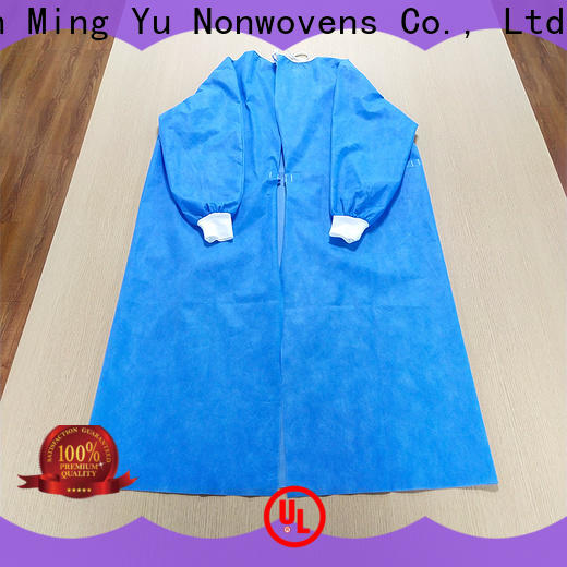 Ming Yu non-woven fabric manufacturing manufacturers