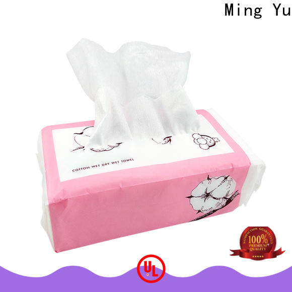 Ming Yu Wholesale Wholesale