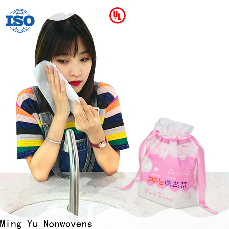 Ming Yu non-woven fabric manufacturing Suppliers