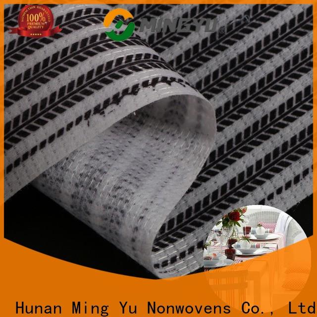 Ming Yu non woven filter fabric factory