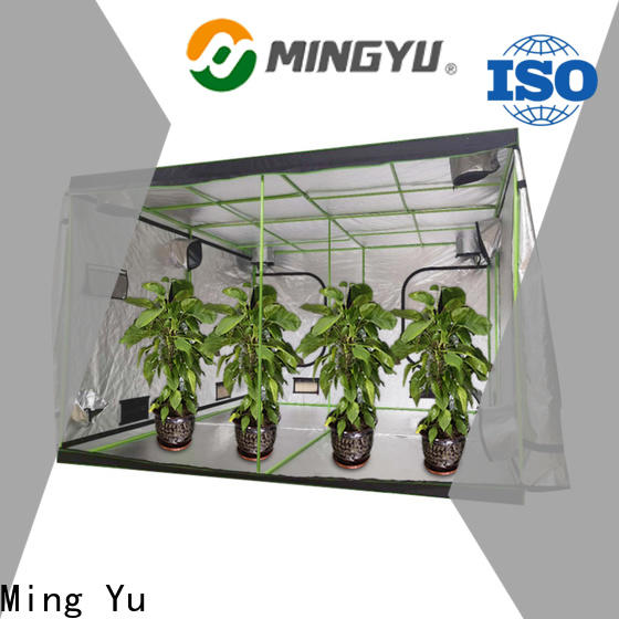 Custom non woven grow bags for business