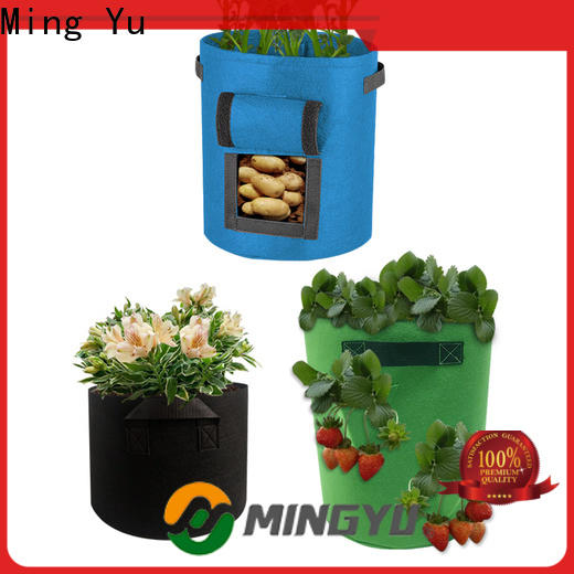 Ming Yu Wholesale non woven seedling bags company