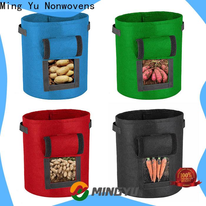Custom non woven seedling bags company