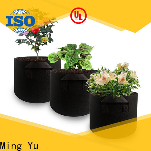 Ming Yu Wholesale non woven seedling bags manufacturers
