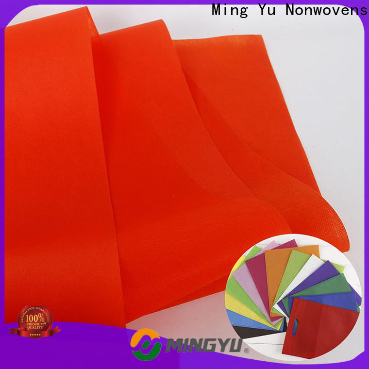Ming Yu sms non woven fabric for business