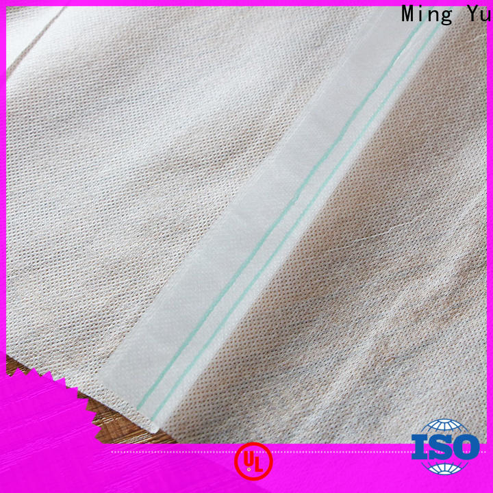 Ming Yu Latest non woven grow bags Supply