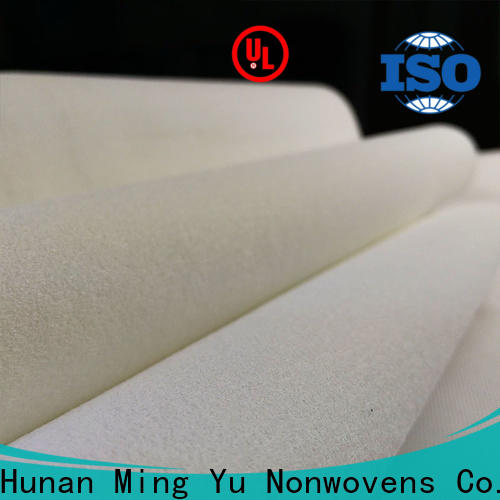 Ming Yu Wholesale non woven grow bags Suppliers