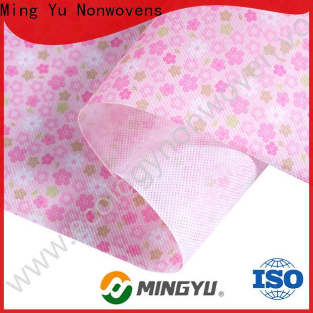 Wholesale non woven grow bags factory