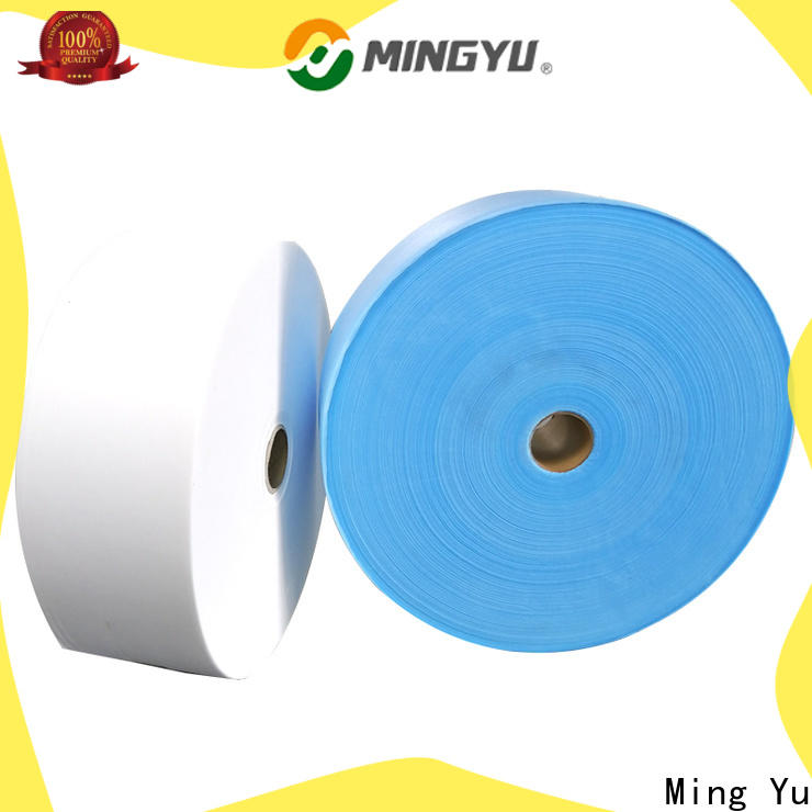 Ming Yu non woven textile Supply