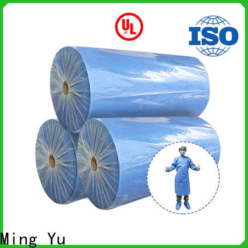 Ming Yu Best pp spunbond nonwoven for business