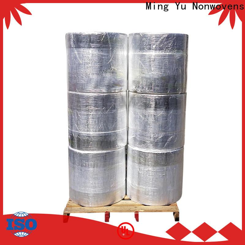 Ming Yu New spunbond nonwoven Supply