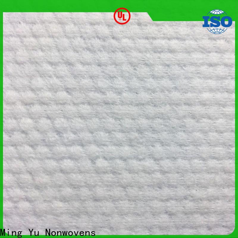 Best polypropylene non woven filter fabric manufacturers