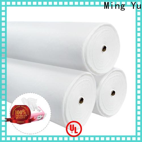 Latest disposable non woven fabric factory
