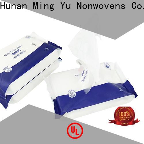 Ming Yu spunbond nonwoven company for handbag