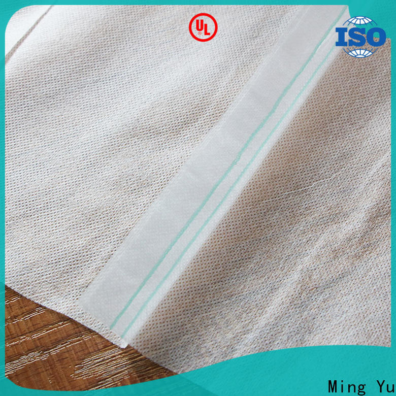 Ming Yu non woven fabric pots Suppliers