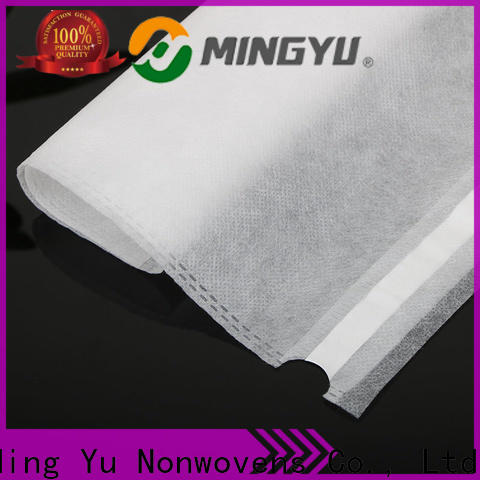 Ming Yu non woven seedling bags factory