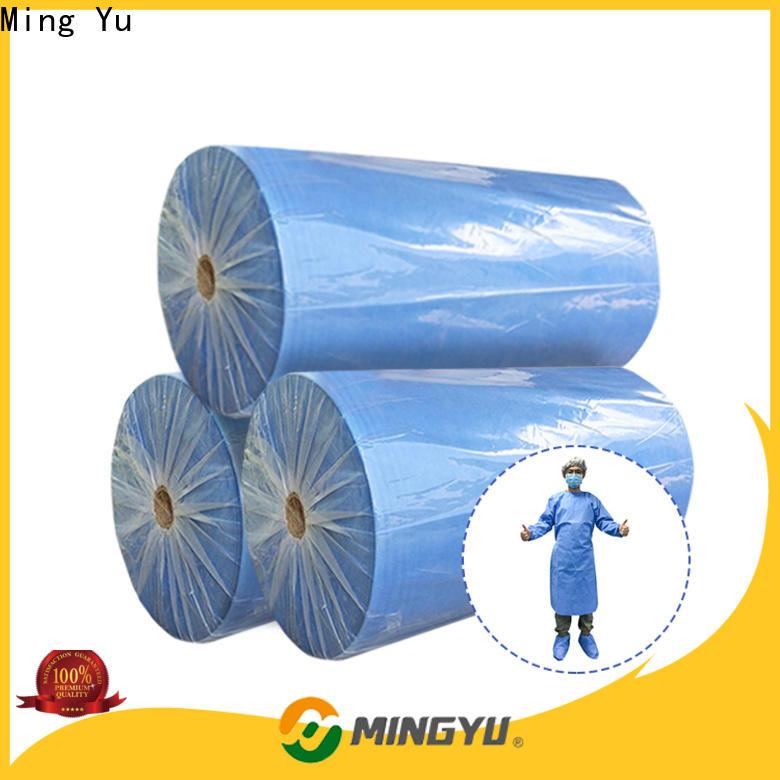 Ming Yu non woven fabric Supply