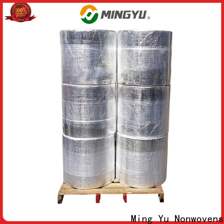 High-quality nonwoven meltblown fabric manufacturers