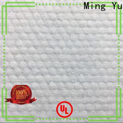 Ming Yu meltblown nonwoven Suppliers